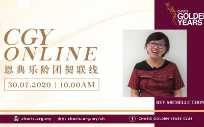 CGY Online | 30 July 2020
