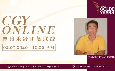 CGY Online | 02 July 2020