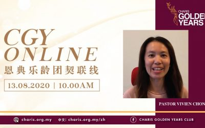 CGY Online | 13 August 2020
