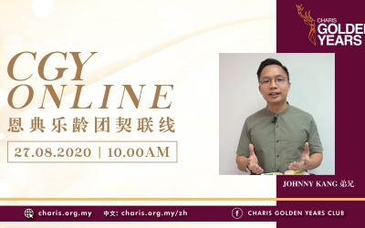 CGY Online | 27 August 2020