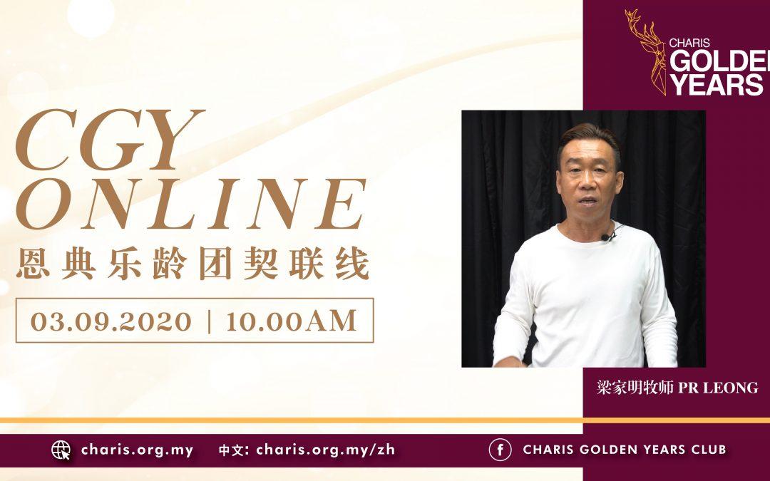 CGY Online | 3 September 2020