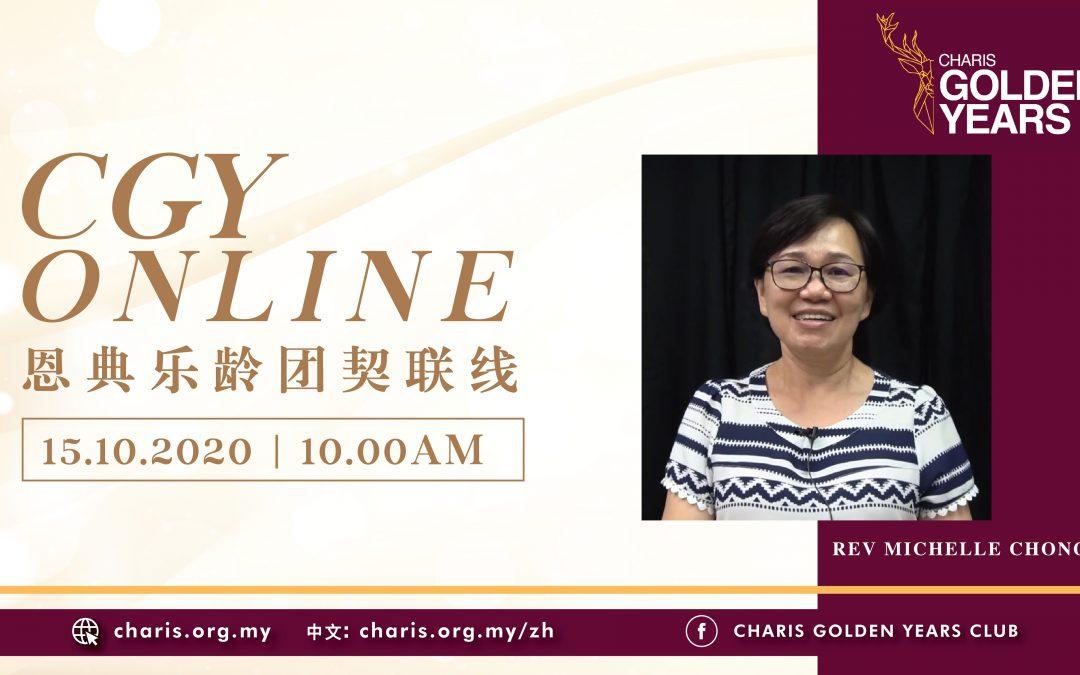 CGY Online | 15 October 2020