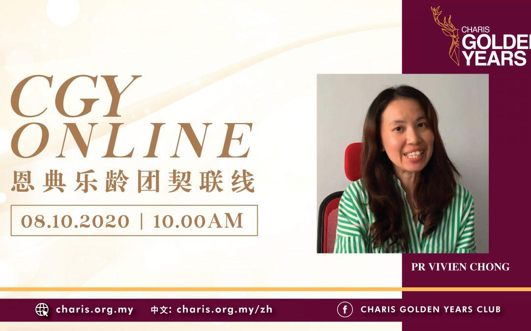 CGY Online | 8 October 2020