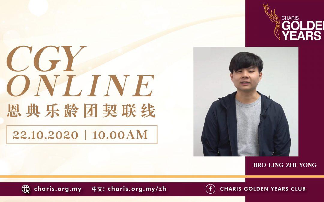 CGY Online | 22 October 2020