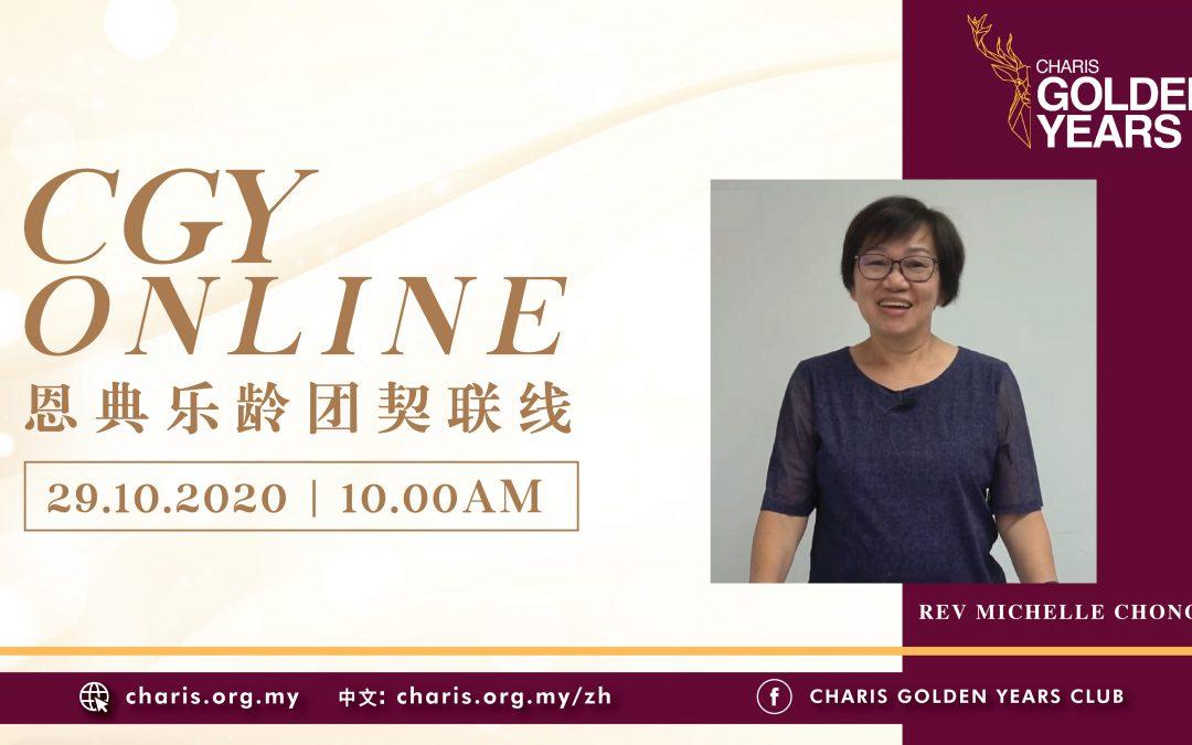 CGY Online | 29 October 2020