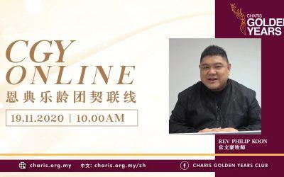 CGY Online | 19 November 2020