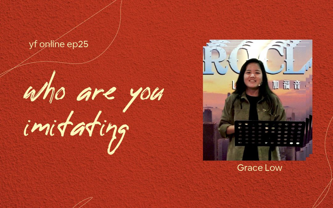 YF Online – Who Are You Imitating