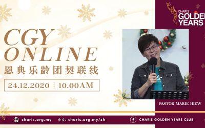 CGY Online | 24 December 2020