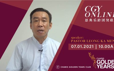 CGY Online | 7 January 2021