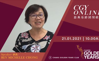 CGY Online | 21 January 2021